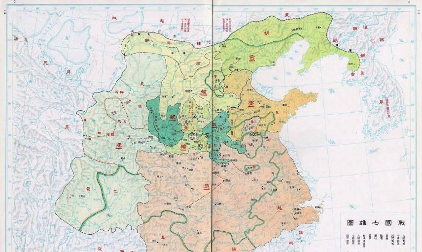 春秋战国(中国古代历史时期)