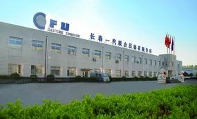 全部版本 历史版本    一汽铸造有限公司 铸件生产及铸造工艺设计,工图片