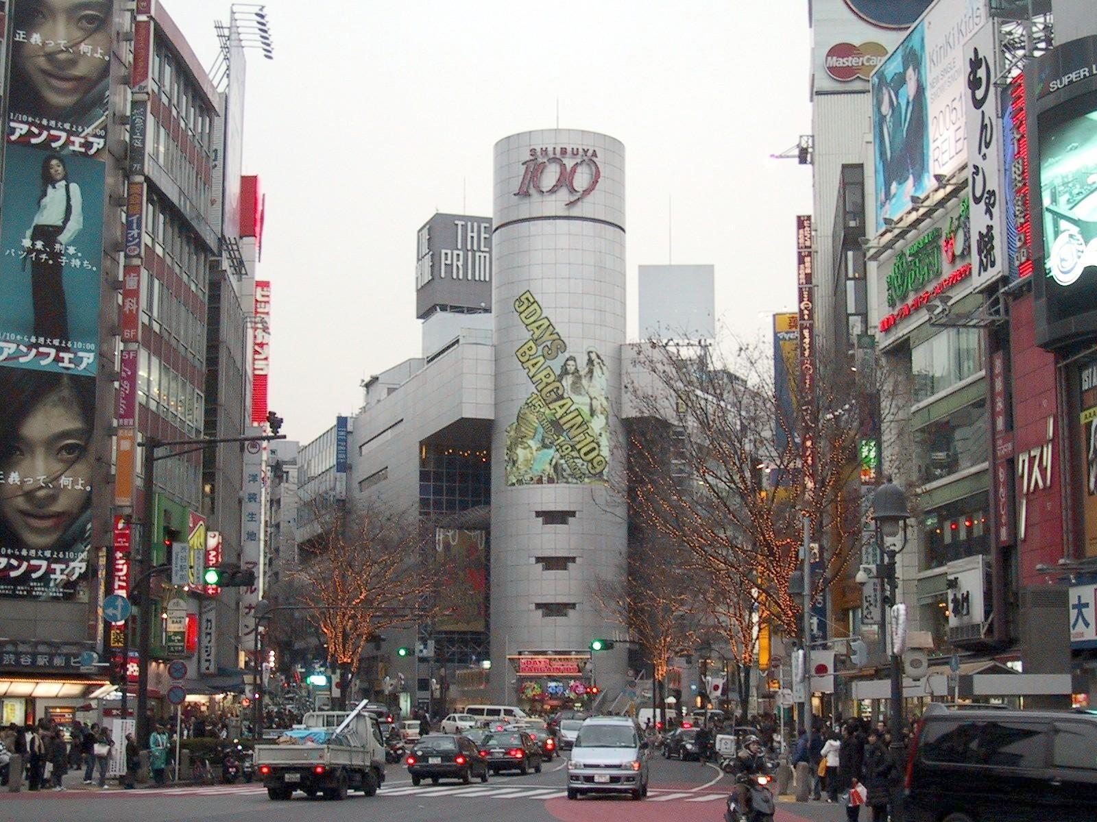 东京租房如何避免被坑?(中介篇)