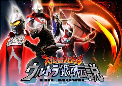 大怪兽格斗第一季13_超级银河大怪兽格斗
