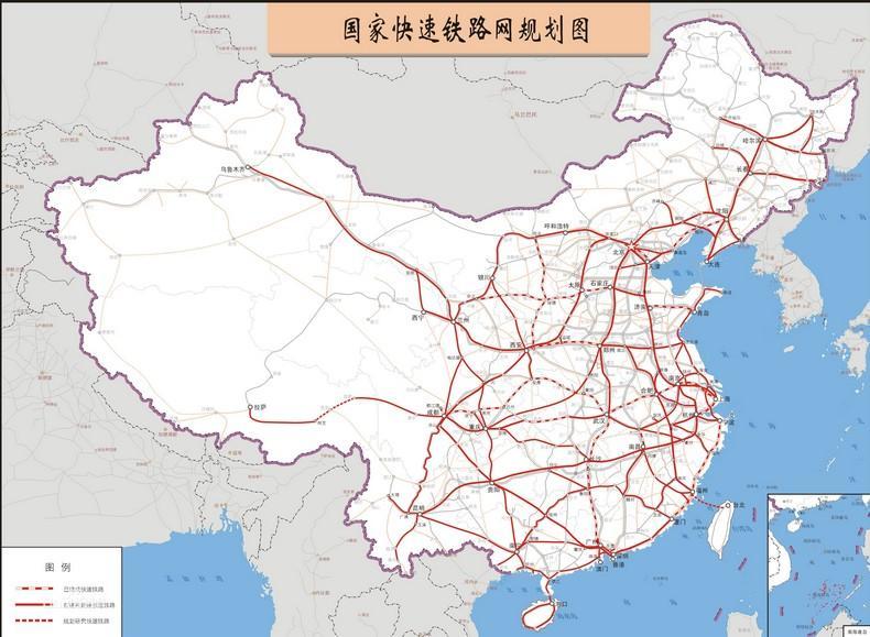 """截止2013年9月26日,中国高铁总里程达到10463公里,""""四纵""""干线基本成型"""