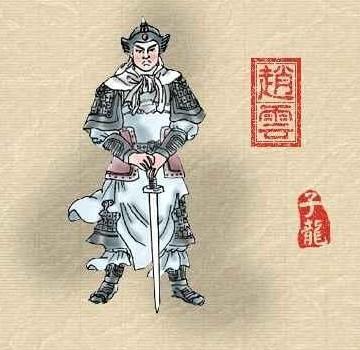 赵子龙画像-长坂坡 湖北省地名 搜狗百科