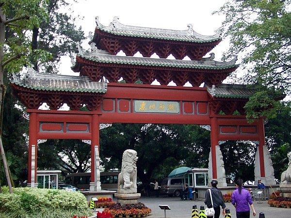 东省惠州市区地�_国家aaaaa级旅游景区,是位于中国广东省惠州市境内的一个城市浅水湖泊