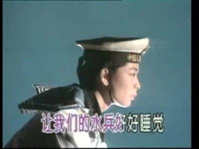 美国航母mv背景音乐_军港之夜(苏小明原唱歌曲) - 搜狗百科