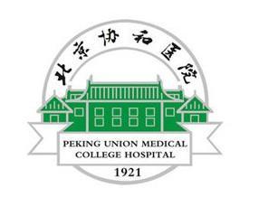 北京协和医院植发科