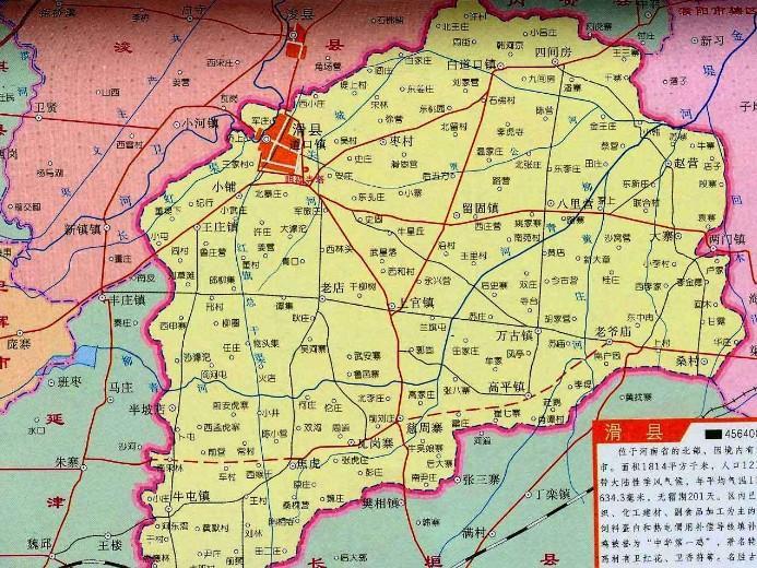 安阳濮阳鹤壁地图