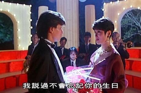 主题曲 电影《与龙共舞》(1991)主题曲:与龙共舞 粤语版歌词 作词:林