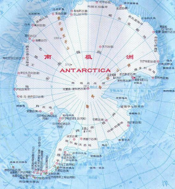 南极大陆地图