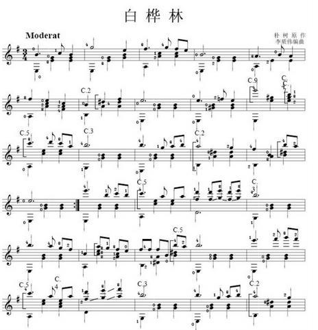编辑 简谱及五线谱 以下为歌曲《白桦林》的五线谱及简谱