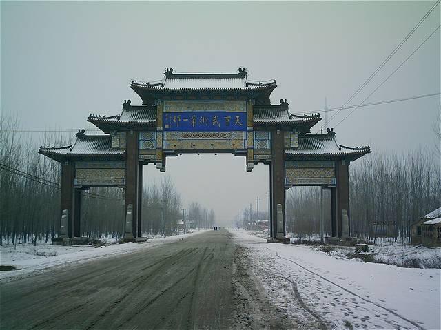 郓城县图片