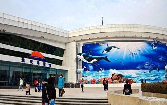 地址:位于北京动物园内长河北岸,占地    万平方米,建筑面积 4.