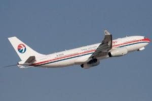 中国东方航空票务网_中国东方航空(chinaeasternairlines)
