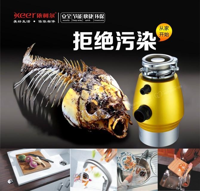 食物垃圾处理器 知乎_厨房垃圾处理器 - 搜狗百科