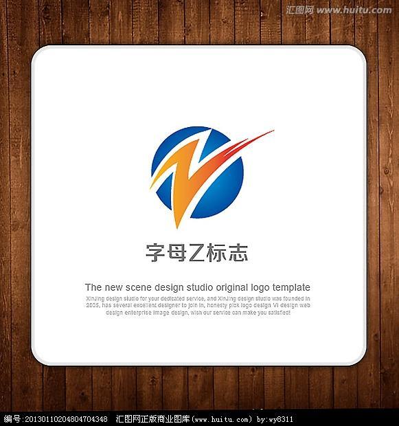 z字母logo设计图片图片
