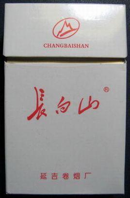 请问硬红长白山香烟的价格