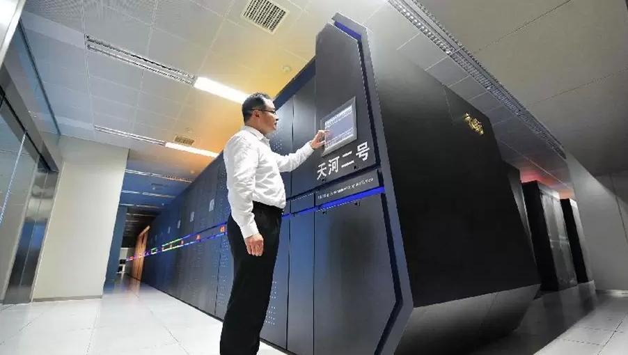 超级计算机 - 搜狗百科