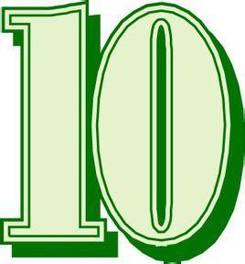 10是阿拉伯數字,(十)是9與11之間的自然數.圖片