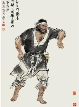 张横(《水浒传》中人物)