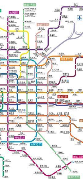 北京地铁17号线图片