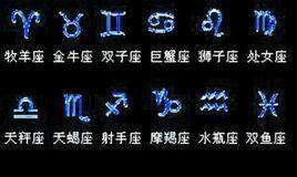 十二星座巨蟹座女最爱什么星座图片