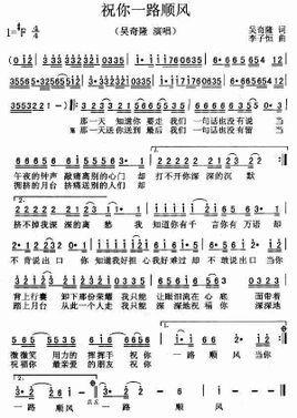 24口复音口琴c调的简谱