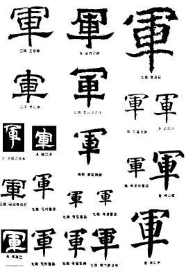 discipline翻译