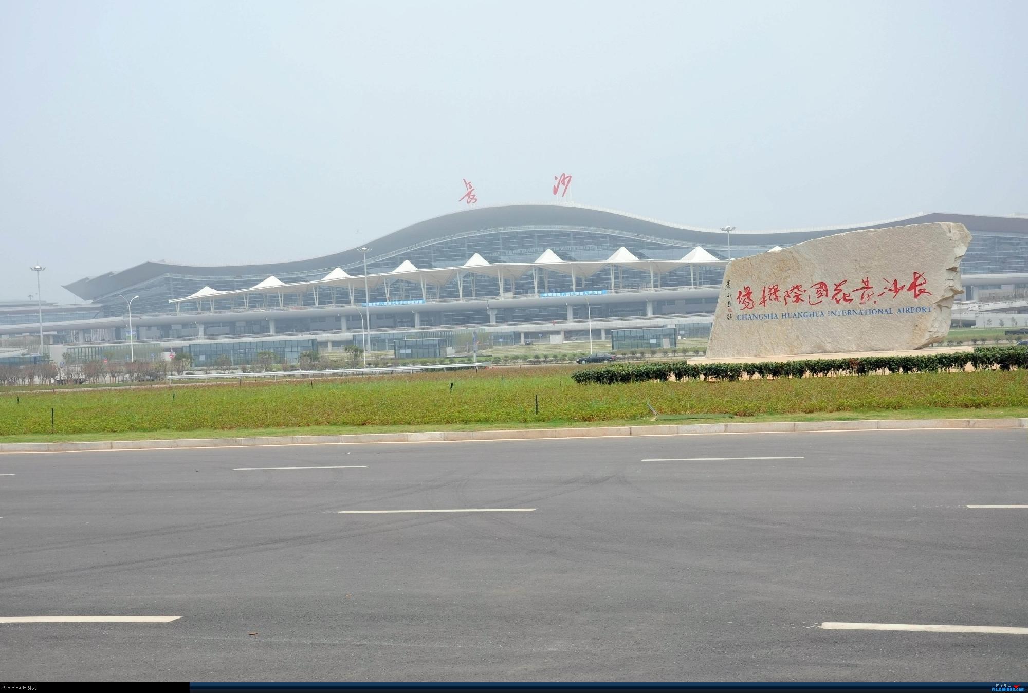 长沙/长沙黄花国际机场(ICAO:ZGHA;IATA:CSX)位于湖南省长沙...