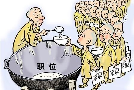 动漫卡通漫画像51