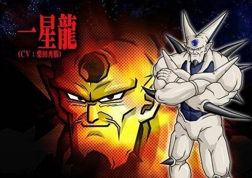 篇中最强大的反派角色,它是原来的一星龙吸收了其他六个邪恶龙珠后图片