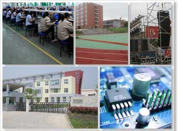 广州市音桥电子科技有限公司