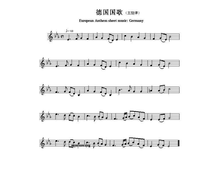 国歌五线谱雕塑