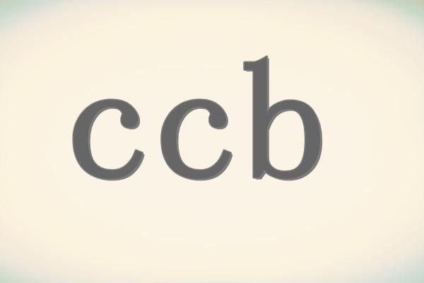 ccb(委员会)