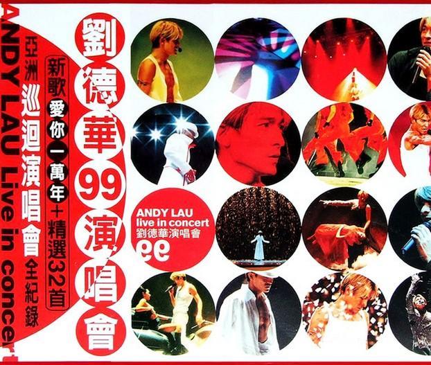 刘德华演唱会99图片