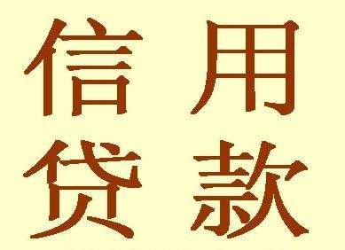 http://pic.baike.soso.com/p/20140424/20140424151211-1656746346.jpg