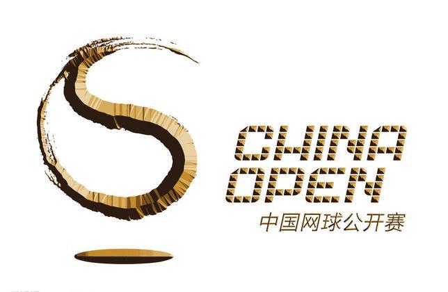 中国公开�_中国网球公开赛