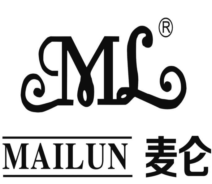 东莞市麦仑实业有限公司