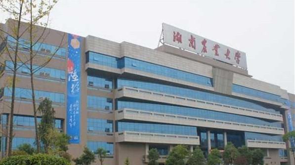 钢结构防火涂料工程——湖南农业大学综合实验大楼