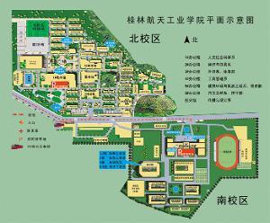 校园平面图-桂林航天工业学院图片