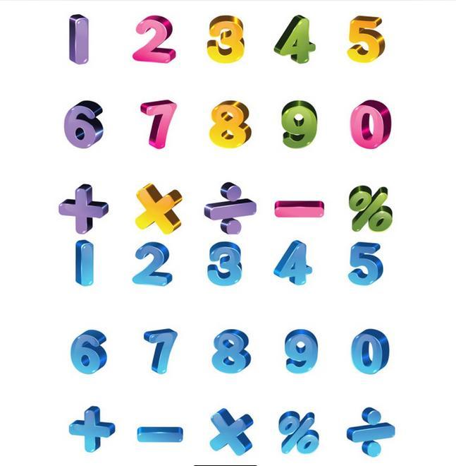 卡通数学符号