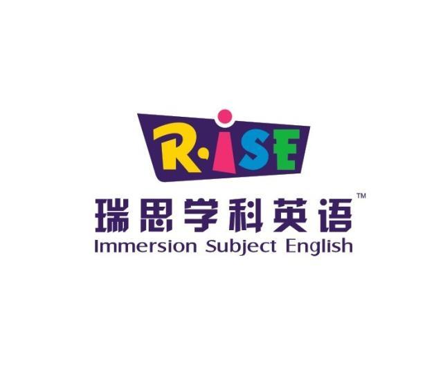 凌派的英文标志