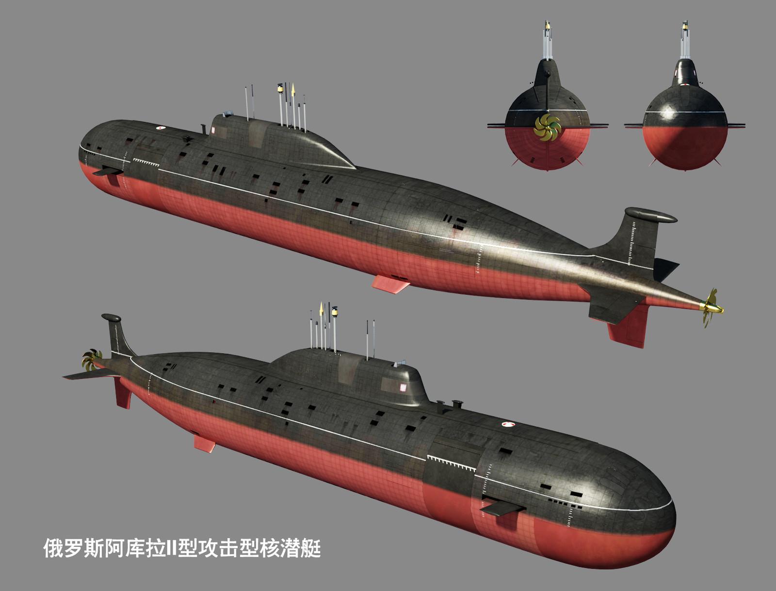 首艘装备锂电潜艇_阿库拉级核潜艇