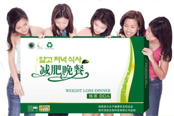 韩国boa减肥晚餐