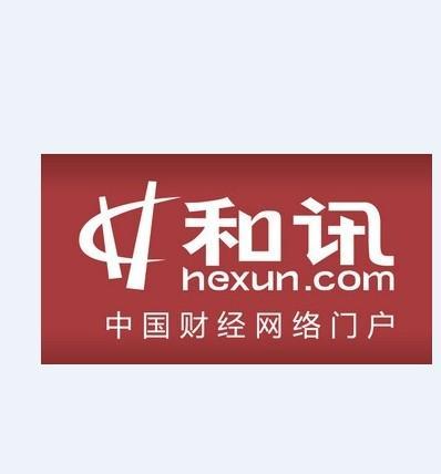 财经资讯_和讯网