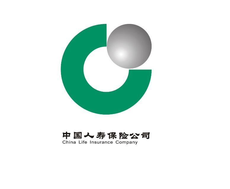 2013年保险公司排名_中国人寿保险股份有限公司 - 搜狗百科