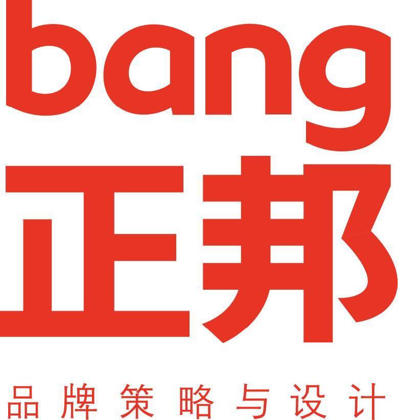 幼儿园语言区标志牌