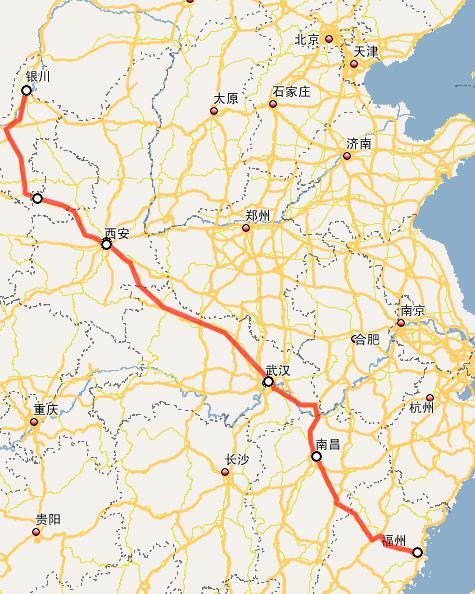 福银高速公路(福州