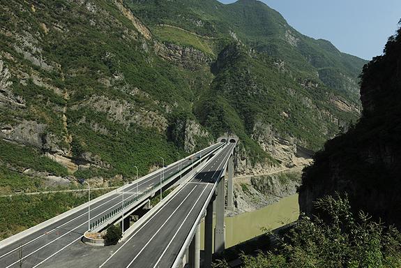 渝湘高速公路_渝湘高速公路