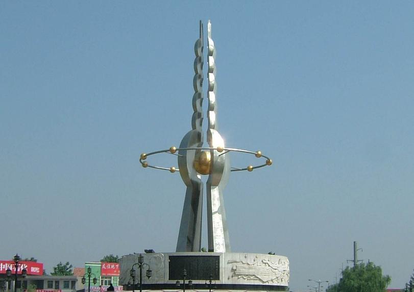 河北邯郸魏县_全部版本 历史版本                        魏县位于河北省南端,地处