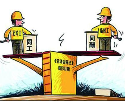 劳务派遣拓宽就业途径
