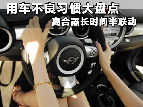 手动挡汽车起步,变速行驶和停车过程中换挡时应用